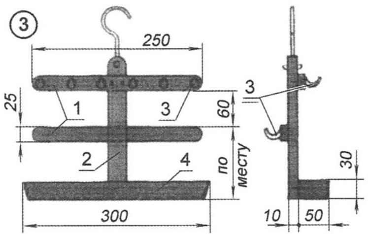 Fig. 3. Video hanger