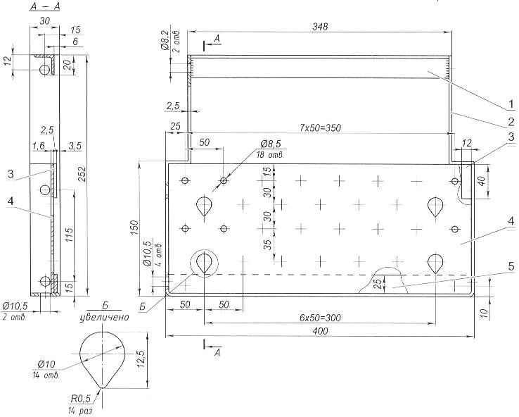 Основная платформа для навесных агрегатов