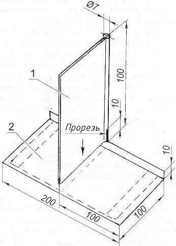 Рис. 1. Приспособление для рассматривании фотографий стереопары