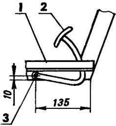 Педаль тормоза (пружина и трос привода не показаны)