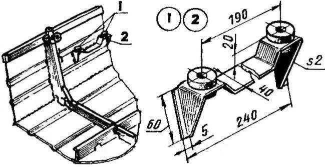 Упор съемной банки (левый борт)