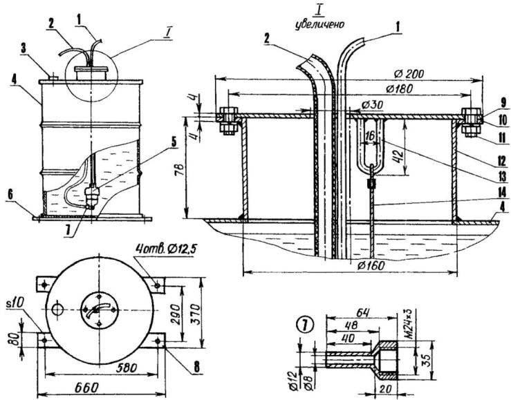 Резервуар для раствора