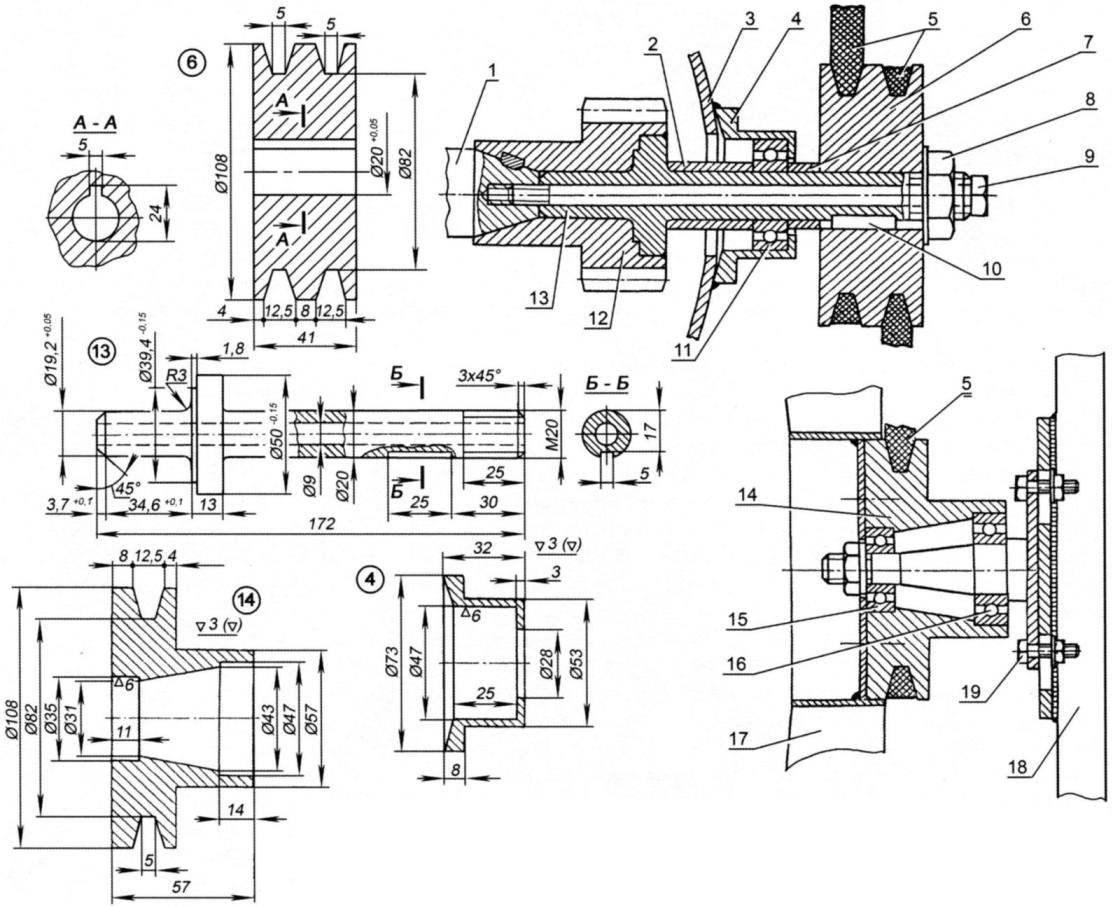 Рис. 3. Устройство воздушного охлаждения двигателя