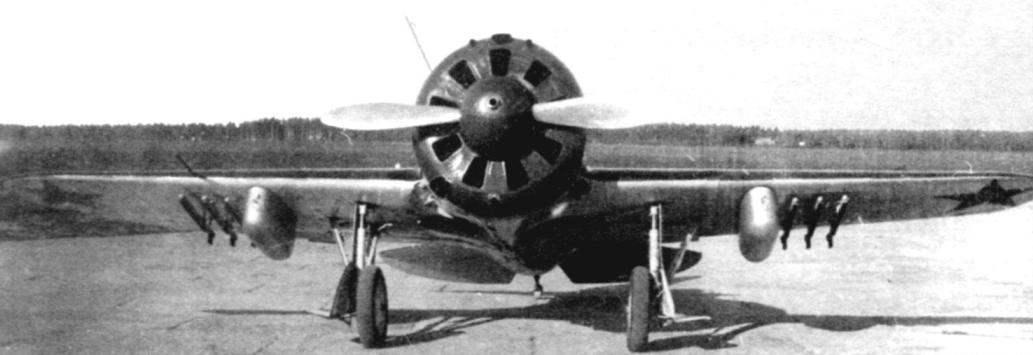 И-16 тип 29 с радиостанцией, подвесными топливными баками и реактивными орудиями