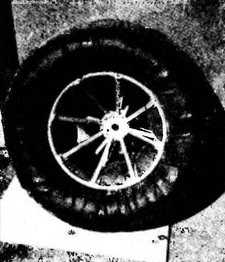 Пневматик и колесо