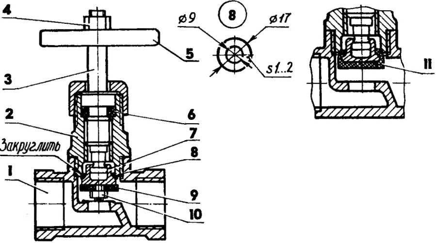 Водопроводный вентиль с обратным уплотнением клапана
