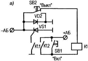 Электронная схема массы
