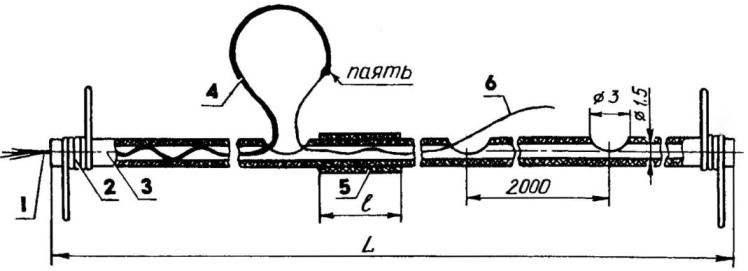 Самодельный кабель большой длины