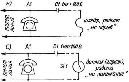 Варианты принципиальной электрической схемы простой, но достаточно эффективной охранной мини-системы со шлейф-датчиком, работающим «на обрыв» (а), и контакт-датчиком или герконом (б), реагирующим «на замыкание»