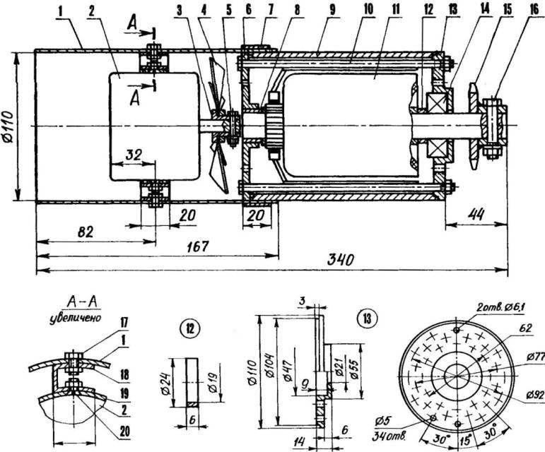 Двигатель культиватора (стартер СТ-8 с электровеитилятором в одном кожухе)