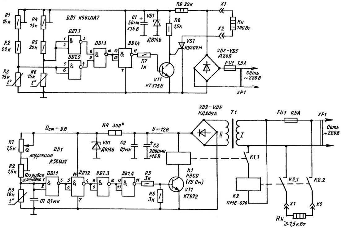 Принципиальная электрическая схема терморегулятора-прототипа (вверху) и ее модернизированный вариант (внизу)