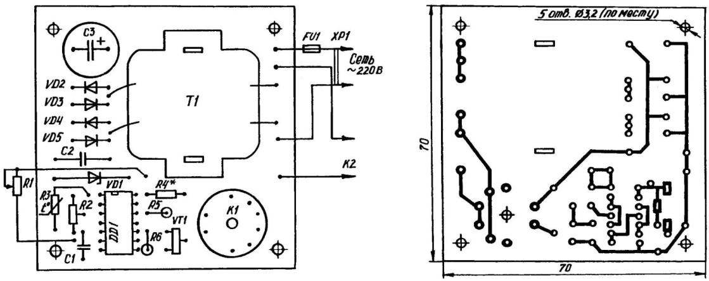 Печатная плата терморегулятора