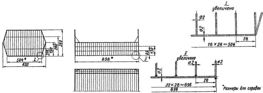Cargo body type trailer