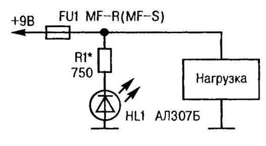 Светодиод в качестве индикатора состояния предохранителя-«феннкс»
