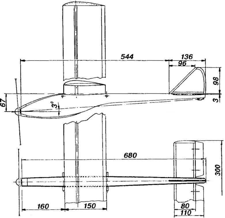 Геометрическая схема универсальной свободно летающей модели
