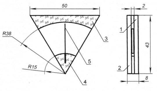Индикатор бокового ветра автомобиля