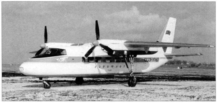 Первый опытный экземпляр Бе-30 с макетными двигателями