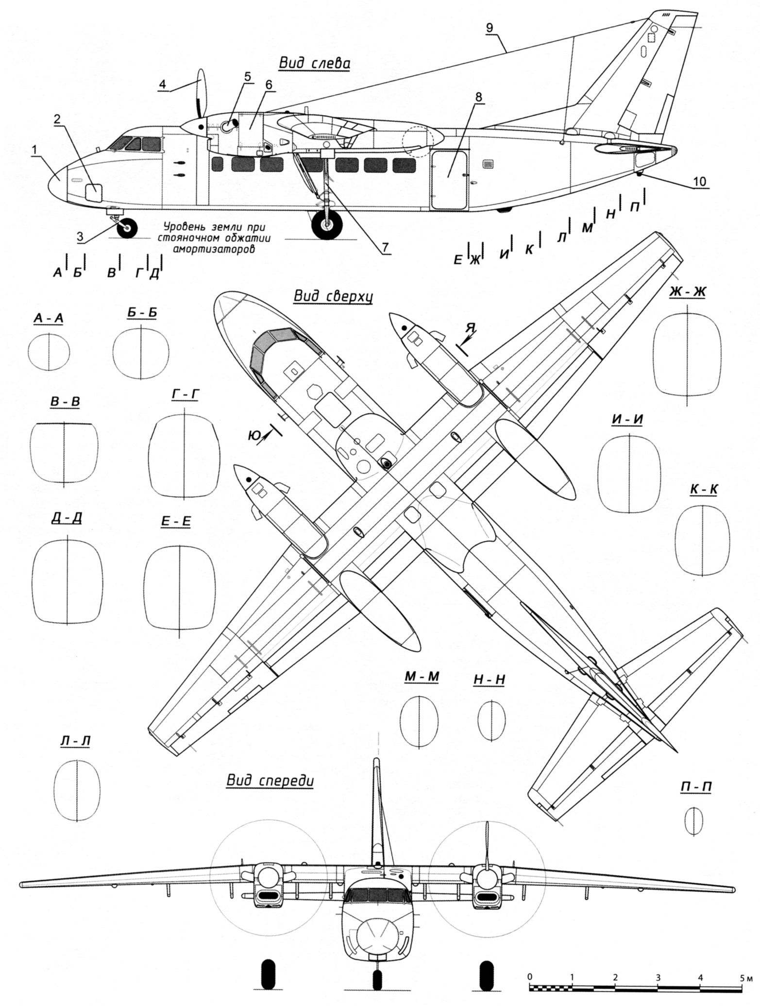 Aircraft of the be-32K
