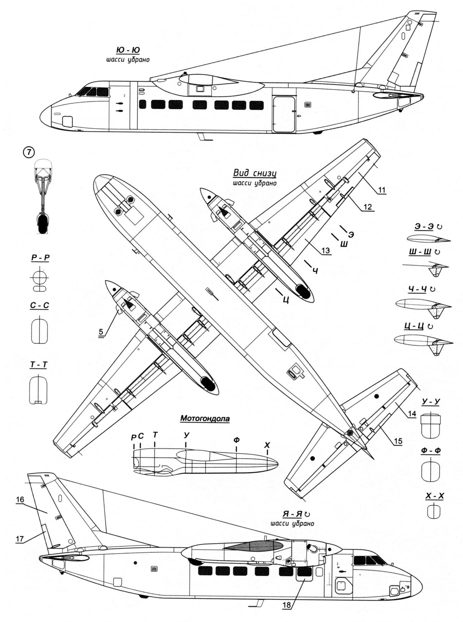 Самолёт Бе-32К