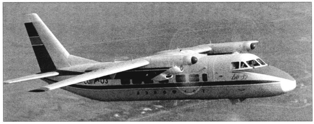 Третий экземпляр Бе-32 опытной серии с двигателями ТВД-10
