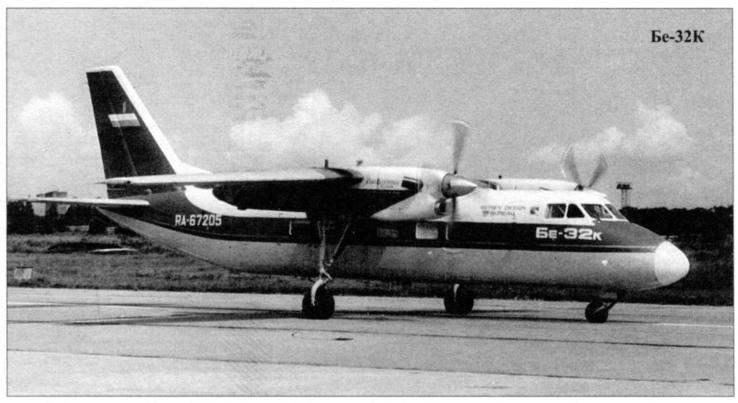 Бе-32К