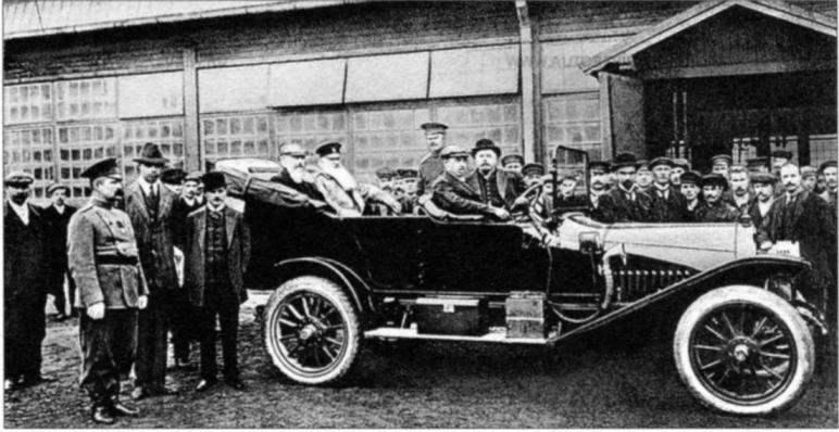 «Русско-Балтийский» выпуска 1909 года