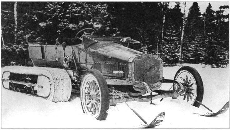 Автомобиль «Руссо-Балт» С24-40, оснащённый лыжами и движителем конструкции A. Keгресс