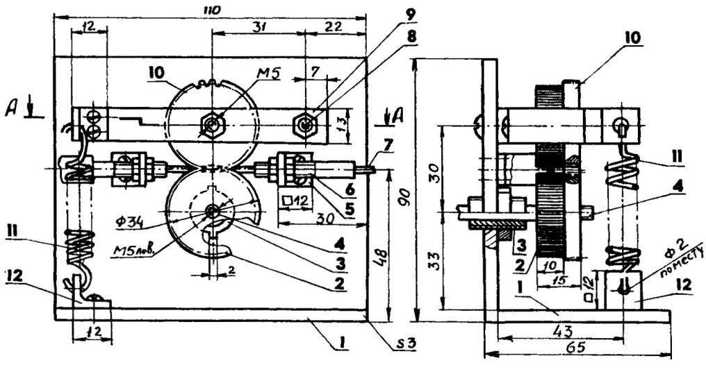 The mechanism of the automated supply welded wire (engine with gear from the wiper motor GAZ-69 not shown)