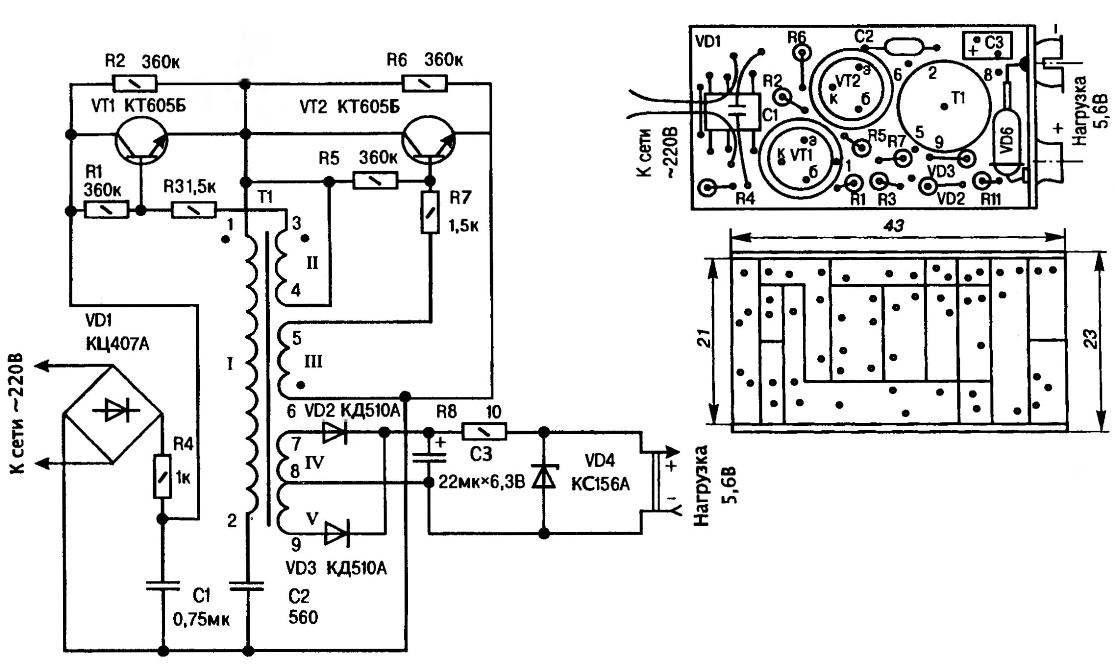 схема и топология печатной