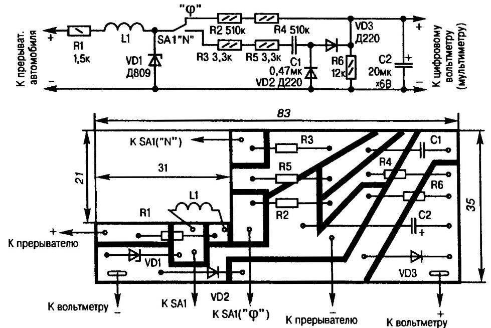Печатная электрическая схема и топология печатной платы самодельной приставки к цифровому мультиметру, превращающей его в универсальный прибор автолюбителя