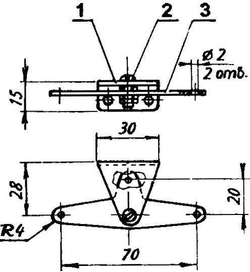 Узел управления моделью: 1 —кронштейн (дюралюминий, уголок с колкой s2); 2 — шарнир качалки управления (болт МЗ с гайками); 3 — качалка управления (дюралюминий, лист s3)