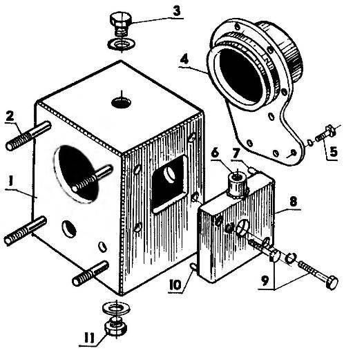 Основные корпусные узлы редуктора привода гидронасоса