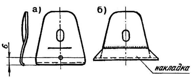 Прижим: а — исходный; б — модернизированный