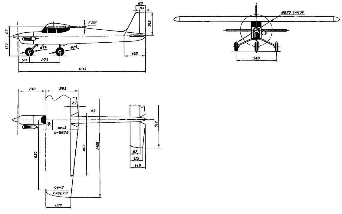 Геометрическая схема радиоуправляемой модели «Тренер»