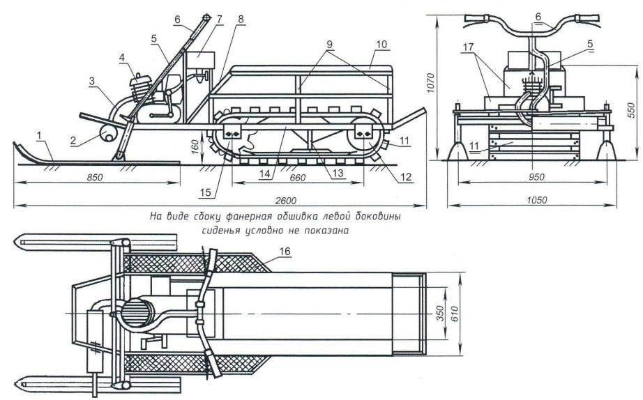 Снегоход «Сугробер КМ-125»