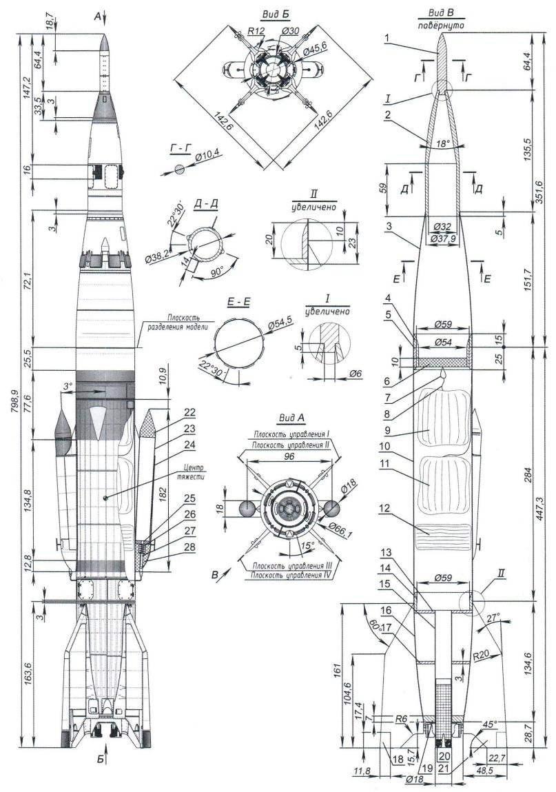 Модель-копия ракеты Р-2А (масштаб 1:25)