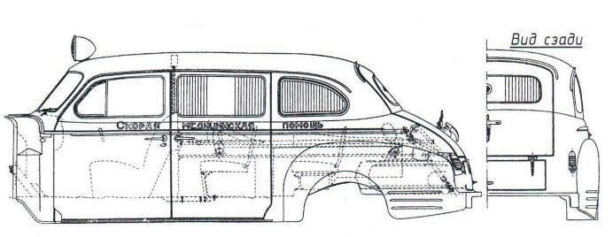 Кузов ЗиС-110 в варианте кареты скорой медицинской помощи