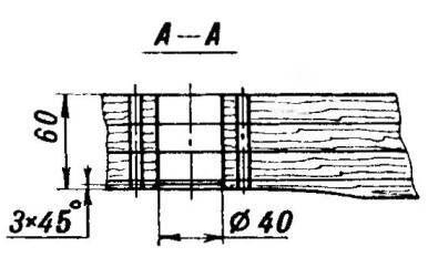 Конструкция толкающего воздушною винта
