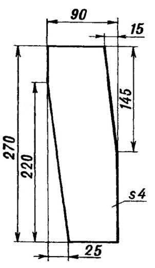 Пластина кронштейна головки ротора несущего винта (Д16Т, 2 шт.; крепежные отверстия не показаны — сверлятся по месту)