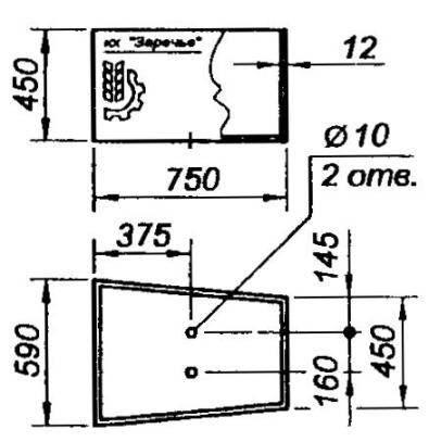 Бункер посадочного материала
