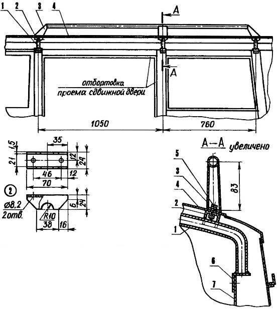 Правая опора внешнего багажника (вид на правый борт изнутри кузова)