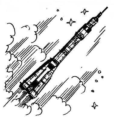 «СОЮЗ» — КОСМИЧЕСКИЙ ДОЛГОЖИТЕЛЬ