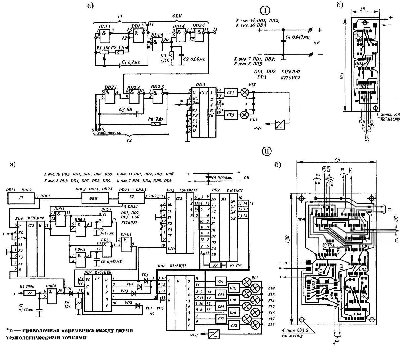 Относительно простой (I) и усложненный (II) автоматы световых эффектов