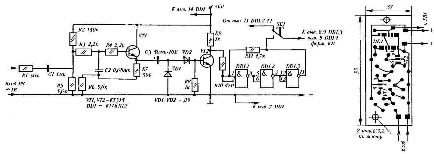 Рис.2. Принципиальная электрическая схема и печатная плата устройства для привязки частоты переключения ламп к ритмике ударных инструментов музыкального сопровождения