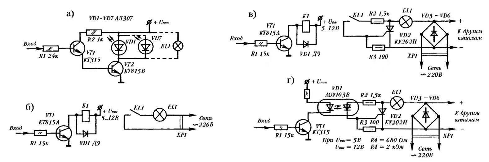 К73-21г схема включения