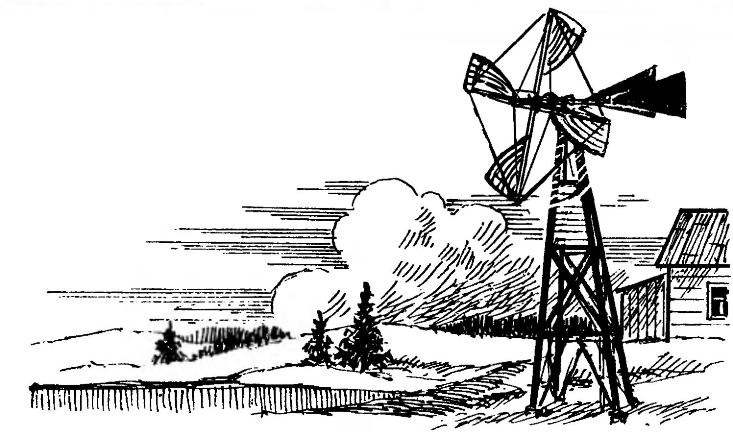 A WATER TOWER WITH THE WINDMILL