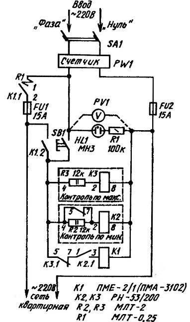 Принципиальная электрическая схема автомата релейной защиты квартирной сети от перепада напряжения в линиях электропередач