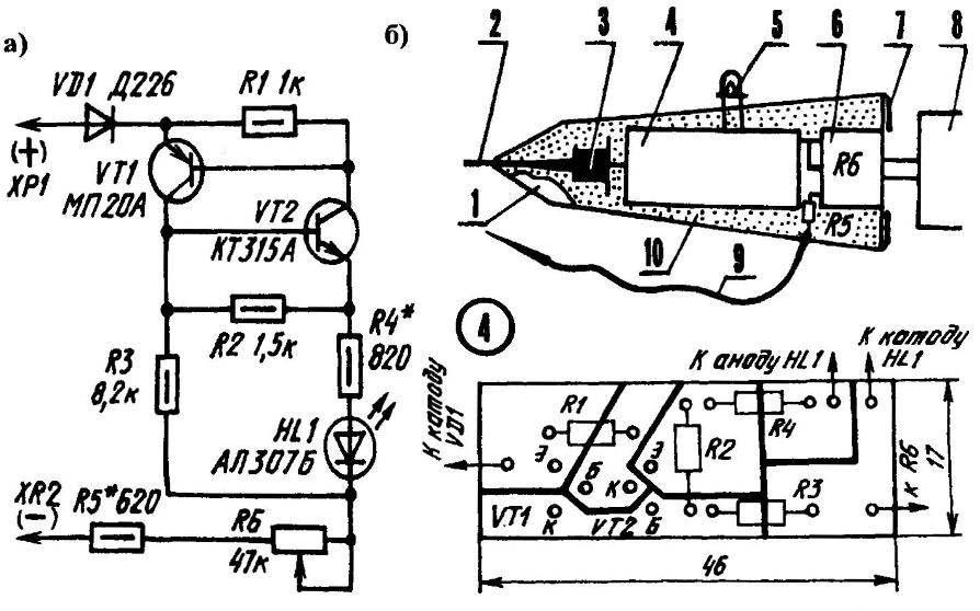 Принципиальная электрическая схема (а) и компоновка (б) самодельного пробника-измерителя напряжения.