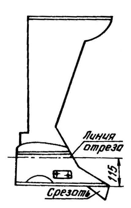 Дейдвуд и дейдвудная труба мотора «Привет-22»