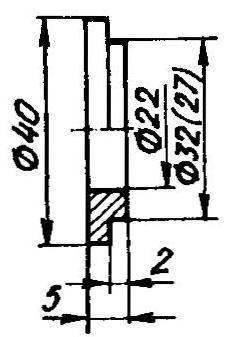 Переходная втулка для установки на оправку режущего инструмента с посадочным диаметром 32 или 27 мм